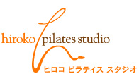 ヒロコピラティススタジオ